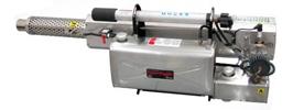 Mesin Fogging Tasco KB-250