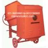 Mesin Molen MQUIP 350 Liter